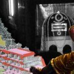 ராஜராஜ சோழன் மறைத்துவைத்து பெரிய கோயிலின் லிங்க ரகசியம்