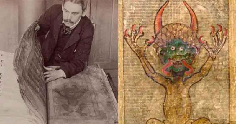 உலகின் மிகவும் மர்மமான புத்தகமாக இது..! Codex Gigas